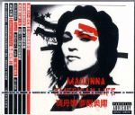 AMERICAN LIFE - LTD EDITION TAIWAN CD ALBUM (SEALED)